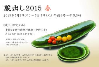 201505