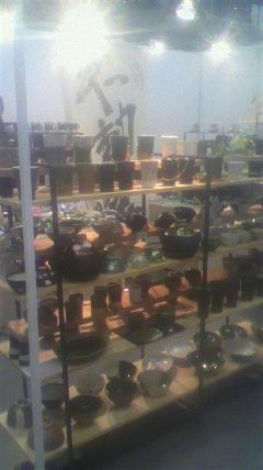 全国陶磁器フェア福岡2012